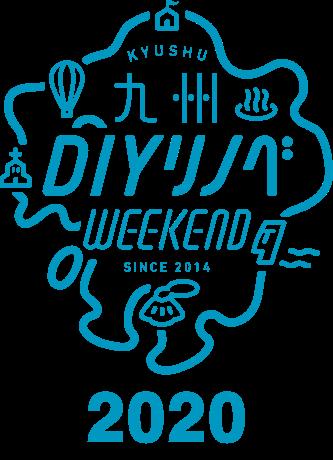 九州のDIYリノベを結ぶ 九州DIYリノベWEEKEND2020