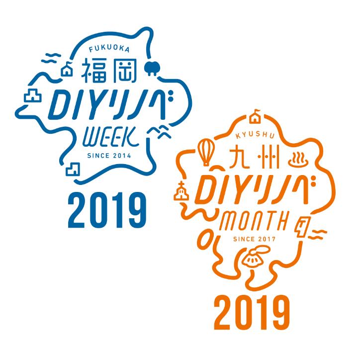 過去のイベントサイト 2018