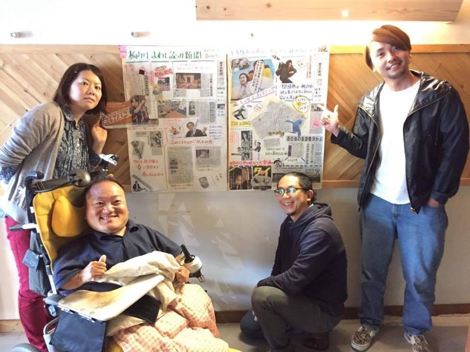 復活!!柳川まわし読み新聞のイメージ