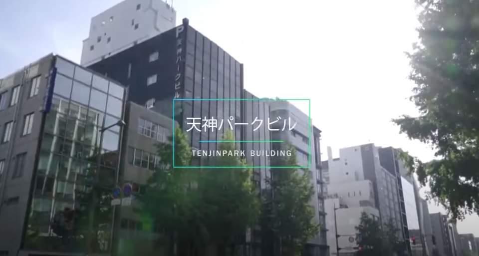 それぞれの福岡を、天神ビックバン真っ只中のビル屋上から語ろう!(天神パークビル@福岡市)のイメージ